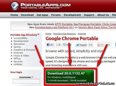 Мои статьи - Каталог статей - Портал мобильных приложений